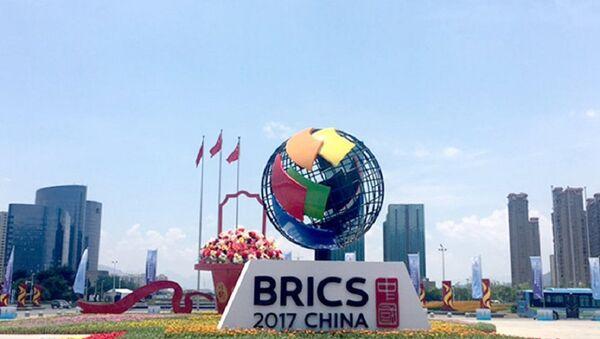 Logo des BRICS - Sputnik France