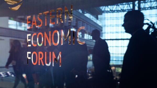 Forum économique de Vladivostok - Sputnik France