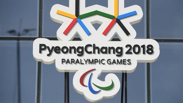 Parc olympique à Pyeongchang - Sputnik France