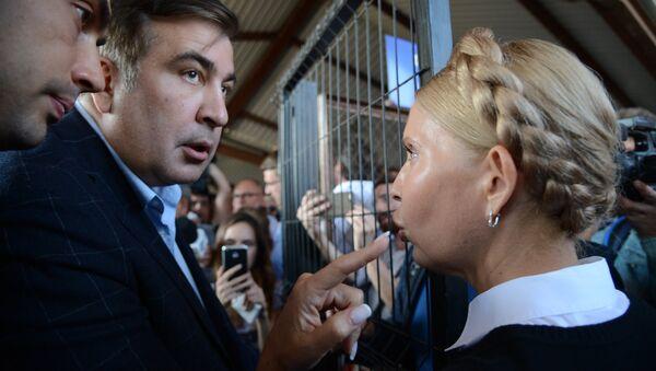 Saakachvili s'apprête à traverser la frontière entre la Pologne et l'Ukraine - Sputnik France