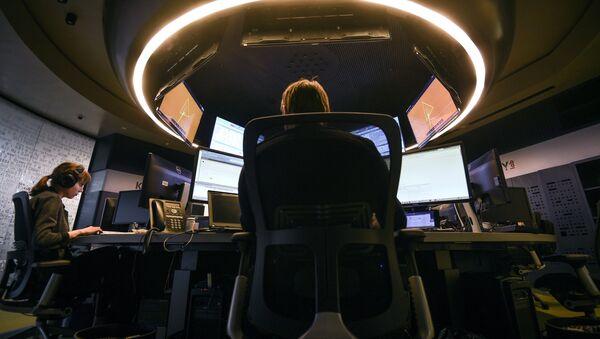 Karspersky Lab - Sputnik France