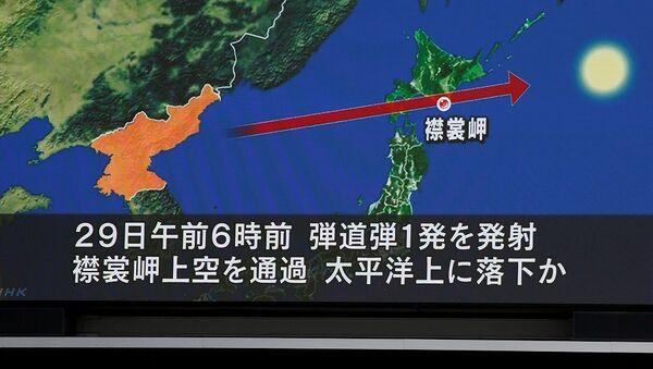 La télévision nippone annonce un tir de missile nord-coréen - Sputnik France