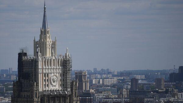 Russisches Außenministerium in Moskau - Sputnik France
