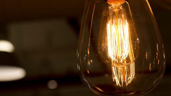Lámpara eléctrica - Sputnik France