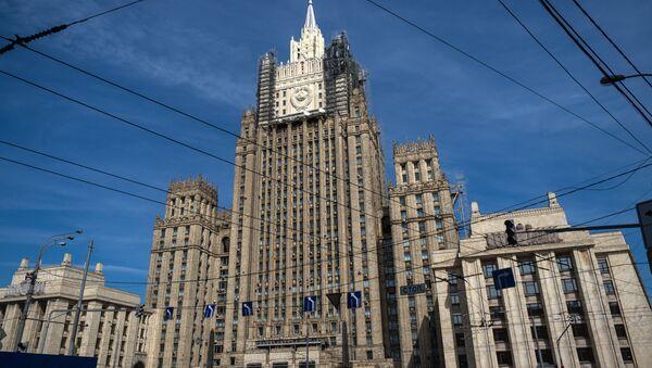 Ministerio de Asuntos Exteriores de Rusia - Sputnik France