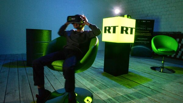 RT-Symbol (Archivbild) - Sputnik France
