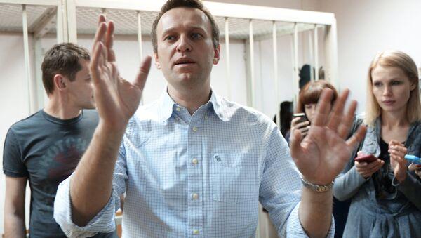 Navalny brothers sentenced at Zamoskvoretsky Court - Sputnik France