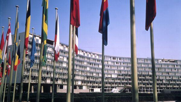 Siedziba UNESCO - Sputnik France
