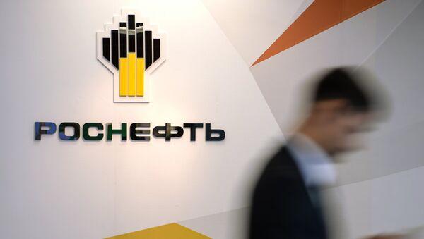 Logo de Rosneft - Sputnik France