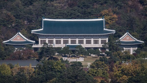 A general view shows the presidential Blue House in Seoul on November 1, 2016. - Sputnik France