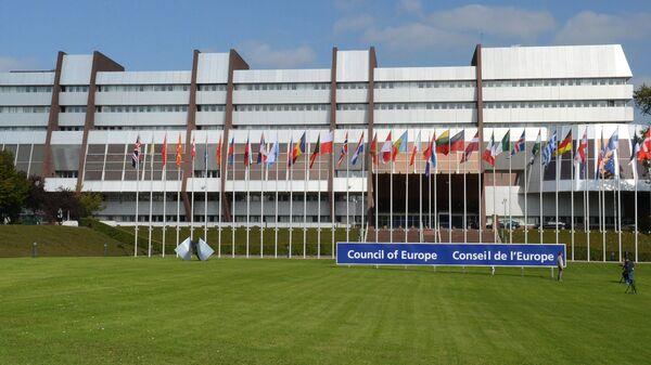 Conseil de l'Europe  - Sputnik France