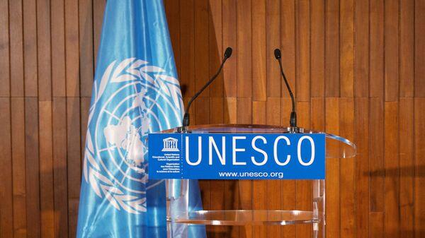Logo de la Unesco - Sputnik France
