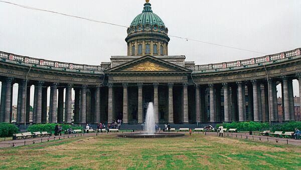 Cathédrale Notre-Dame-de-Kazan de Saint-Pétersbourg - Sputnik France