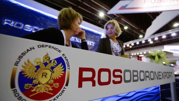 Rosoboronexport - Sputnik France