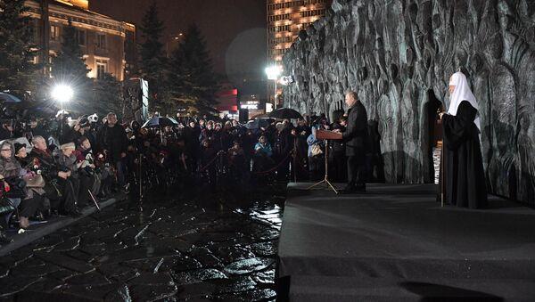 Президент РФ В. Путин принял участие в церемонии открытия мемориала Стена скорби - Sputnik France