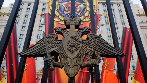 Министерство обороны РФ - Sputnik France