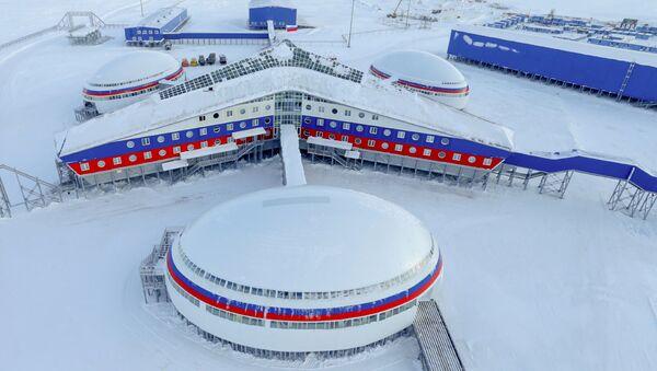 Base militaire Trèfle arctique sur la Terre d'Alexandra - Sputnik France
