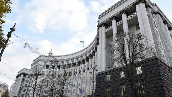Siège du gouvernement ukrainien - Sputnik France