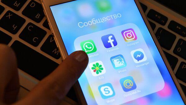 Iconos de mensajerías móviles, incluyendo WhatsApp y ICQ - Sputnik France