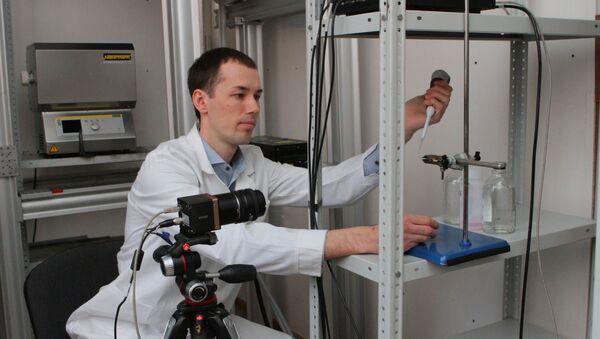 l'Université polytechnique nationale de recherche de Tomsk (TPU) - Sputnik France