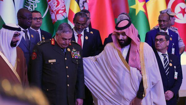 un sommet en Arabie saoudite - Sputnik France