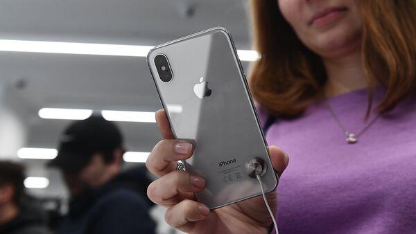 Apple a-il été victime de la plus importante fuite de l'histoire de l'informatique? - Sputnik France