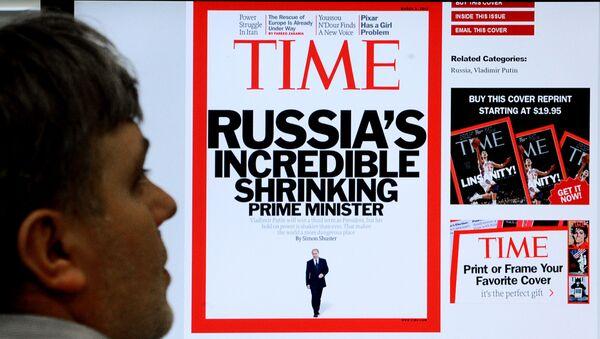 Time Magazine, image d'illustration - Sputnik France