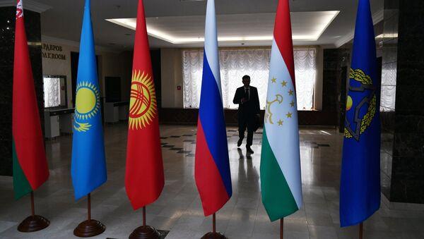 Las banderas de los países de la Organización del Tratado de Seguridad Colectiva (OTSC) - Sputnik France