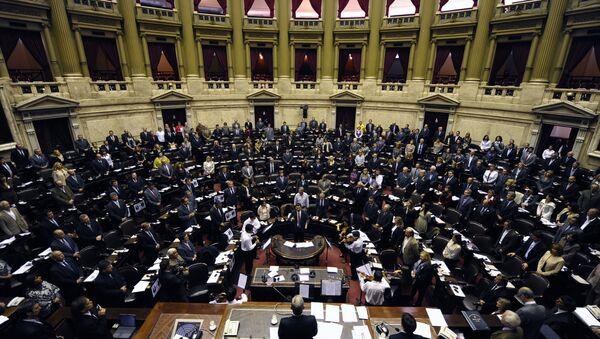 parlement, Buenos Aires - Sputnik France