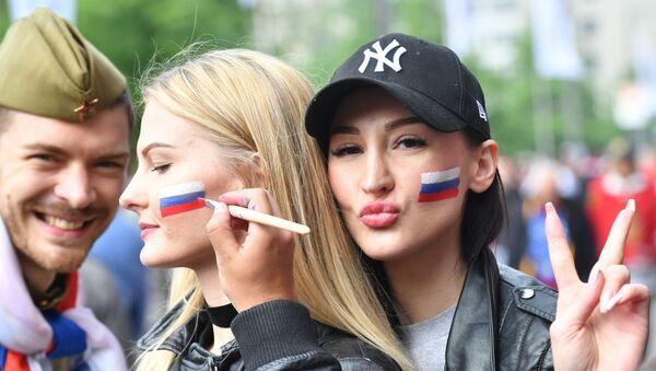 Российские болельщики перед началом матча чемпионата мира по хоккею 2017 между сборными командами Италии и России - Sputnik France