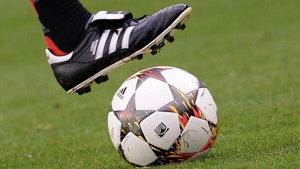 Football. Training session of FC Bayern - Sputnik France