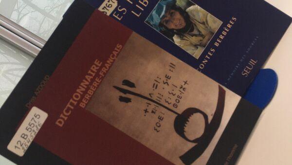 Livres sur l'histoire et la langue berbères - Sputnik France