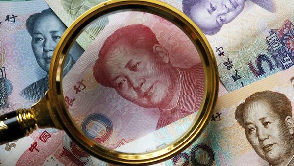 100, 50, 20, 10 and 5 yuan bills - Sputnik France