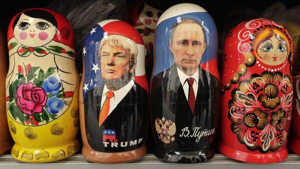 Qui s'est donc ingéré dans la présidentielle US? La réponse d'un ex-analyste de la CIA - Sputnik France