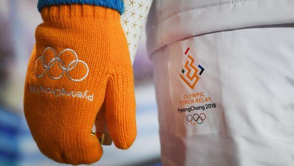 JO 2018 de Pyeongchang - Sputnik France