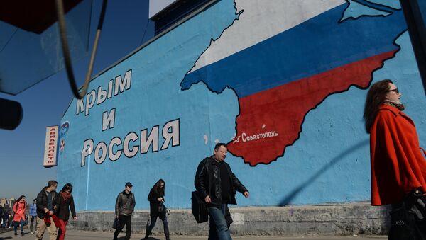 Un graffiti La Crimée et la Russie ensemble pour toujours - Sputnik France