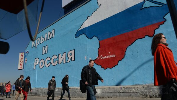 Un graffiti La Crimée et la Russie - ensemble pour toujours - Sputnik France