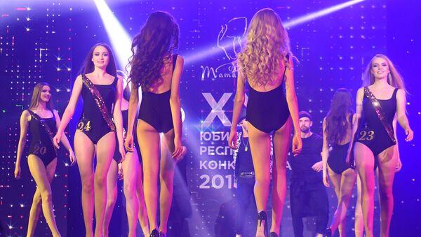 Finalistes du concours Miss Tatarstan 2018 - Sputnik France