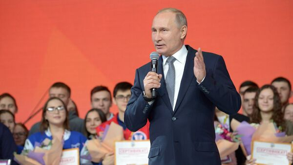 Vladimir Poutine au forum estudiantin à Kazan - Sputnik France