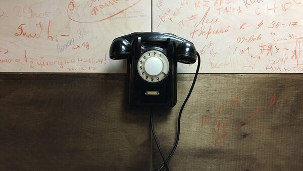 телефон - Sputnik France