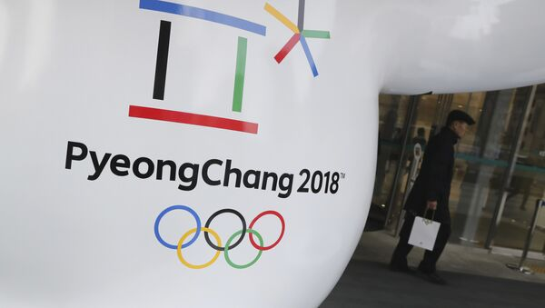 Logo officiel des JO de Pyeongchang - Sputnik France