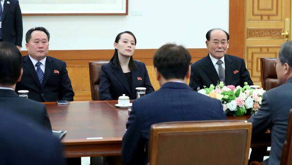 la sœur cadette de Kim Jong-un reçue par le Président sud-coréen - Sputnik France
