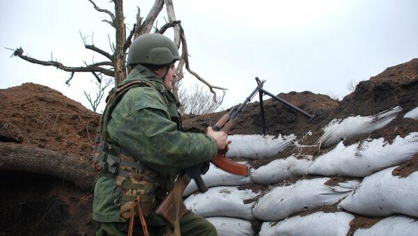 Ситуация на линии разграничения в ДНР - Sputnik France