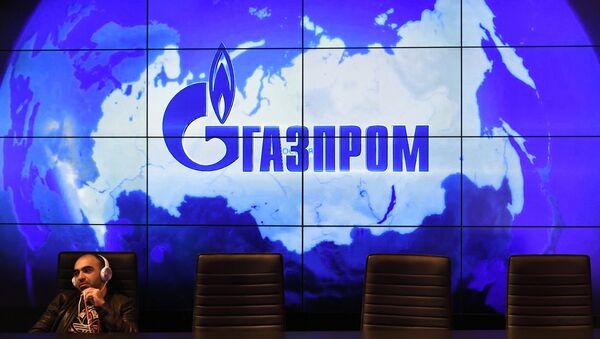 ExpoForum in the run-up to the 2017 St. Petersburg International Economic Forum - Sputnik France