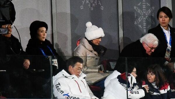 Kim Yo-jong (à gauche) et le président sud-coréen Moon Jae-in à Pyeongchang - Sputnik France