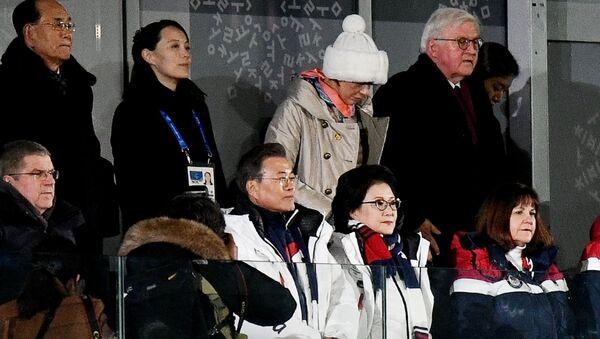 Les dirigeants de la délégation nord-coréenne pendant la cérémonie d'ouverture des Jeux olympiques de Pyeongchang - Sputnik France