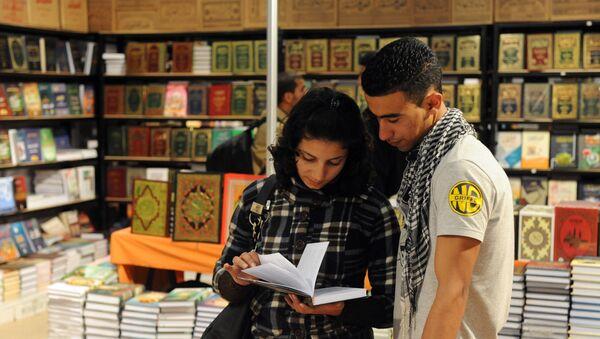 Salon du livre de Casablanca - Sputnik France