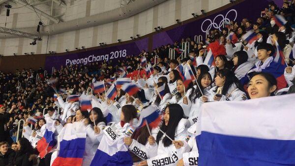 Corée du Sud, supporters des athlètes russes - Sputnik France