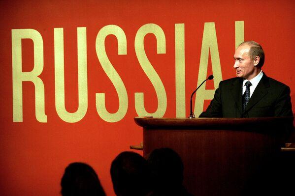 Candidat à la présidentielle 2018 en Russie: Vladimir Poutine - Sputnik France