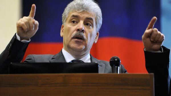 Candidat à la présidentielle 2018 en Russie: Pavel Groudinine - Sputnik France